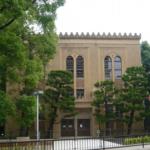 大阪医科大学歴史資料館